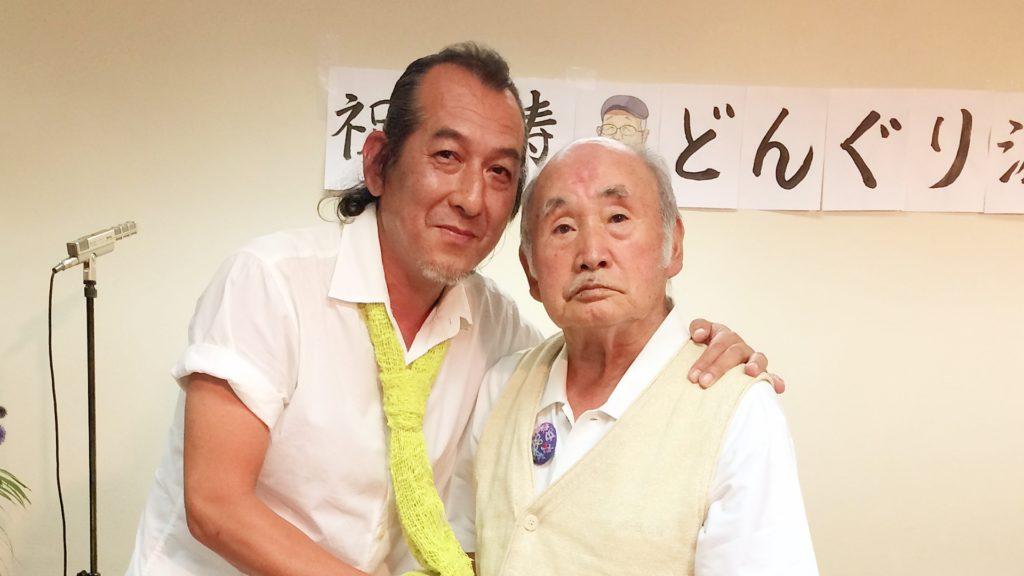 源さんと田中さん